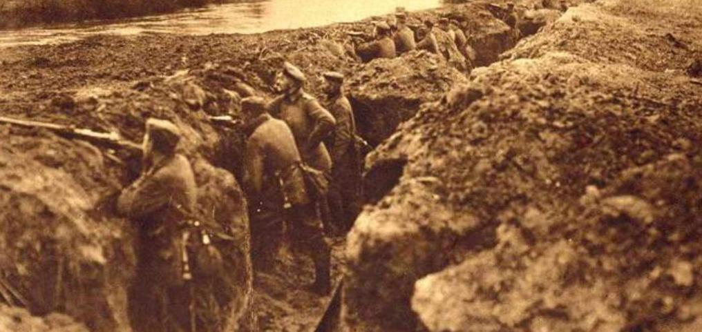 View of a World War 1 trench